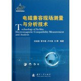 EMC field measurement and analysis techniques(Chinese Edition)