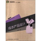 Professional clothing apparel product design Textile Garment Vocational Education Society Twelfth Five-Year Plan materials(Chinese Edition)