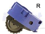 iRobot Roomba 500 600 700 Series Right Wheel Module – R