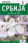 Download Srbija od A do S pdf epub