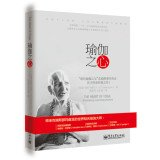 The Heart of Yoga: Developing a personal practice(Chinese Edition)
