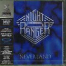 night ranger neverland - 5