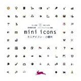 Mini Icons, Pepin Van Roojen, 9057680564