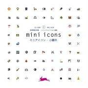 Mini Icons (mit CD-ROM)