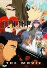 Tenchi Forever - Tenchi the Movie
