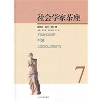 Download sociologist cafe (consolidated) (25-28 Series)(Chinese Edition) ebook