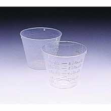 Calibrated Plastic Medicine Cup (Case)