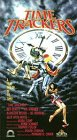 Time Trackers [VHS]