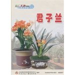 Download Clivia (DVD)(Chinese Edition) PDF