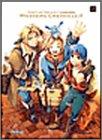 Wild Arms Chronicle:F (Wild Arms Chronicle:F) (in Japanese)