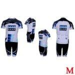 SAXO BANK Durable Breathable Professional Short Sleeve Cycling Suit-Size (Saxo Bank)