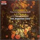 Arensky/Glinka: Piano Trios ()