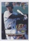 kazuhiro-kiyohara-baseball-card-1997-bbm-sanyo-all-star-game-a37