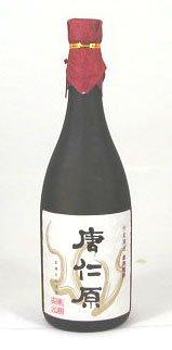 鹿児島酒造 竹炭濾過 芋焼酎(黒瀬杜氏作) 720ml