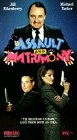 Assault & Matrimony [VHS] - Burch Reva