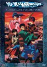 Yu Yu Hakusho - Spirit Detective - Yusuke Lost, Yusuke Found (Vol. 1)