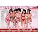 レースクイーンNOW! 「CUTE」 [DVD]