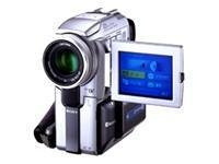 Sony Handycam DCR-PC120 - Camcorder - 1.55 Mpix - optical zoom: 10 x - Mini DV - silver
