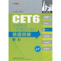 Listening - CET6 710 points breakthrough- 2nd edition- one mp3 CD inside (Chinese Edition)