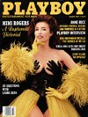 Playboy March 1993 Mimi Rogers (Playboy PLAYMATE: Kimberly Donley)