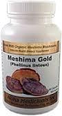 Aloha Medicinals Meshima Gold (Phellinus linteus) 500 мг 270 капсул
