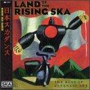 (Nihon Ska Dansu - Land Of Rising Ska: The Best of Japanese Ska)