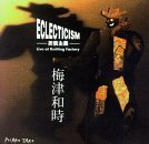 Eclecticism: Live at the Knitting Factory by Kazutoki Umezu