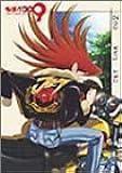 サイボーグ009 「バトルアライブ 2 ~死闘の果てに~」limited edition2 (003 フランソワーズ フィギュア付き) [DVD]