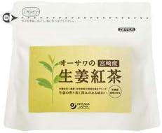 オーサワ  オーサワの生姜紅茶(ティーバッグ) 60g(3g×20包)  3パック