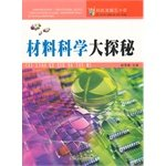Read Online Fifty years and Materials Science and Technology Development of Science Quest(Chinese Edition) PDF