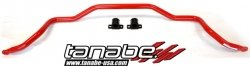 Tanabe TSB032F Sustec 27.5mm Diameter Front Sway Bar for 1986-1992 Mazda RX-7 ()
