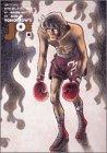 4 Ashita no Joe - The Movie (Anime Comics) (2002) ISBN: 4063101711 [Japanese Import]