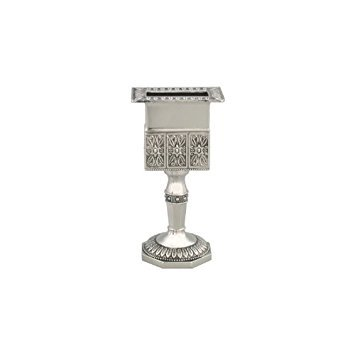 World Of Judaica Havdalah Candle Holder with Octagonal Base and Floral Pattern (Decorated Candle Holders)