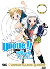 Upotte!! DVD (ONA): Complete Box Set
