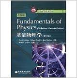 Book fundamental physics: [English]: adapted version