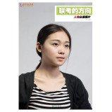 Read Online Direction entrance exam: portraits Photo(Chinese Edition) PDF ePub fb2 ebook