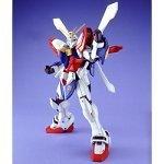 Bandai Hobby MG God Gundam G Gundam