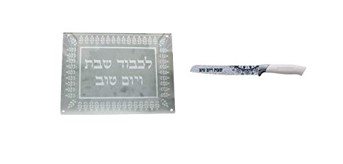 Reinforced Glass Challah Tray or Cutting Board with Bread Knife for Shabbat and Jewish Holidays