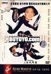 Shaolin GuanDong Fist?€?The Real Chinese Traditional Shao Lin Kung - Miu Kiu