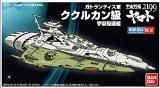 Bandai Hobby #7 Mecha Collection Kukulkan Class Space Battleship Yamato 2199 Model Kit by Bandai Hobby