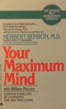 Your Maximum Mind 0812917057 Book Cover