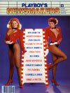 playboy covers - Playboy's Newsmakers Magazine (1985) (Paperback)