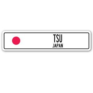 3 Pack: TSU, JAPAN Street Sign Sticker 3