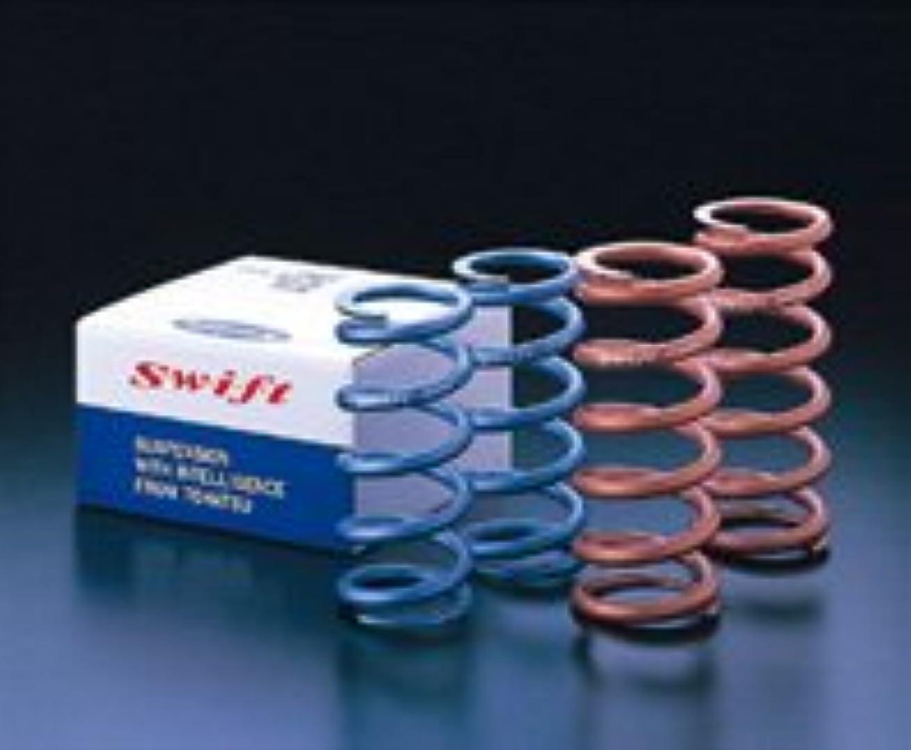 ダーベビルのテスリビジョンジョットディボンドンSwift(スイフト) 直巻スプリングID(内径) 65mm 自由長 203.0mm(8inch) ばね定数 8Kgf/mm 2本