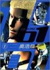01 <ZERO ONE>