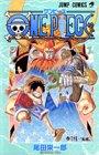 ONE PIECE 35 (ジャンプ・コミックス)