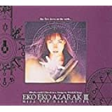 劇場版 エコエコアザラクⅢ DVD~MISA THE DARK ANGEL~