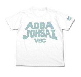 Haikyuu Aoba Josai High School Haikyu Part T-shirt White Size: L (Names Of Monster High Characters)