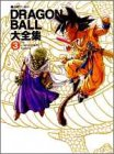 Dragon Ball Daizenshu TV Animation product image