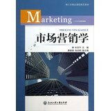 Marketing Courses . Zhejiang Province. recommended textbooks(Chinese Edition)